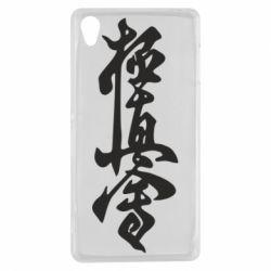 Чехол для Sony Xperia Z3 Иероглиф - FatLine