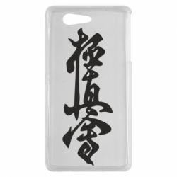 Чехол для Sony Xperia Z3 mini Иероглиф - FatLine