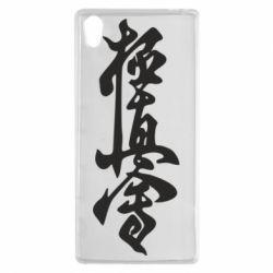 Чехол для Sony Xperia Z5 Иероглиф - FatLine