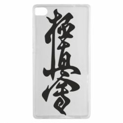 Чехол для Huawei P8 Иероглиф - FatLine