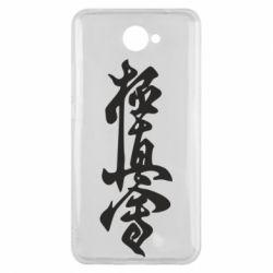 Чехол для Huawei Y7 2017 Иероглиф - FatLine