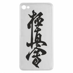 Чехол для Meizu U20 Иероглиф - FatLine
