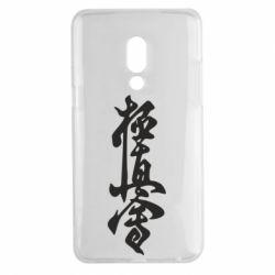 Чехол для Meizu 15 Plus Иероглиф - FatLine