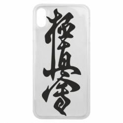 Чехол для iPhone Xs Max Иероглиф - FatLine