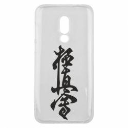 Чехол для Meizu 16 Иероглиф - FatLine