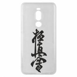 Чехол для Meizu Note 8 Иероглиф - FatLine