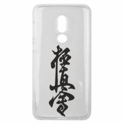 Чехол для Meizu V8 Иероглиф - FatLine