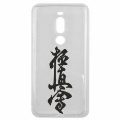 Чехол для Meizu V8 Pro Иероглиф - FatLine