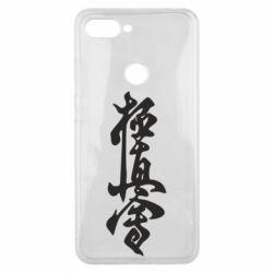 Чехол для Xiaomi Mi8 Lite Иероглиф - FatLine