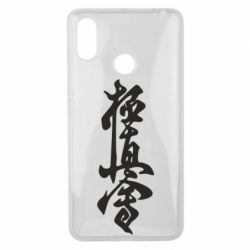 Чехол для Xiaomi Mi Max 3 Иероглиф - FatLine