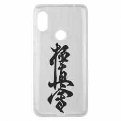 Чехол для Xiaomi Redmi Note 6 Pro Иероглиф - FatLine