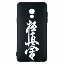 Чехол для Meizu 15 Lite Иероглиф - FatLine