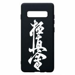 Чехол для Samsung S10+ Иероглиф