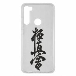 Чехол для Xiaomi Redmi Note 8 Иероглиф