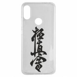 Чехол для Xiaomi Redmi Note 7 Иероглиф