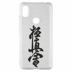Чехол для Xiaomi Redmi S2 Иероглиф