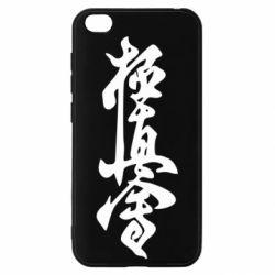 Чехол для Xiaomi Redmi Go Иероглиф