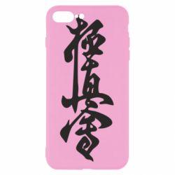 Чехол для iPhone 8 Plus Иероглиф - FatLine