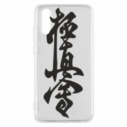 Чехол для Huawei P20 Иероглиф - FatLine