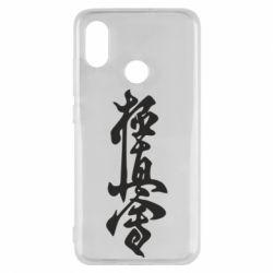 Чехол для Xiaomi Mi8 Иероглиф - FatLine