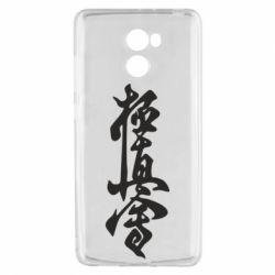 Чехол для Xiaomi Redmi 4 Иероглиф - FatLine