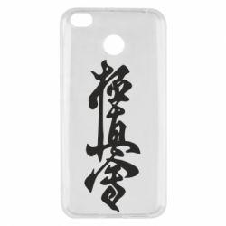 Чехол для Xiaomi Redmi 4x Иероглиф - FatLine