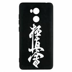 Чехол для Xiaomi Redmi 4 Pro/Prime Иероглиф - FatLine