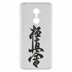 Чехол для Xiaomi Redmi 5 Иероглиф - FatLine