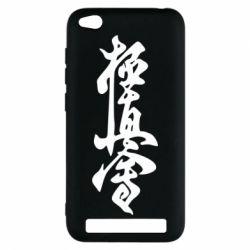 Чехол для Xiaomi Redmi 5a Иероглиф - FatLine
