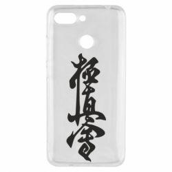 Чехол для Xiaomi Redmi 6 Иероглиф - FatLine