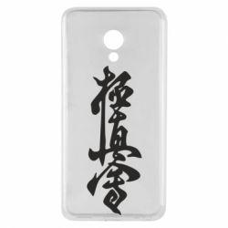 Чехол для Meizu M5 Иероглиф - FatLine