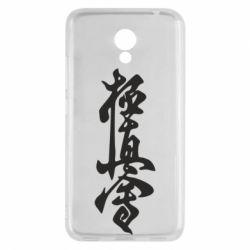 Чехол для Meizu M5c Иероглиф - FatLine
