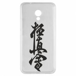 Чехол для Meizu M5s Иероглиф - FatLine
