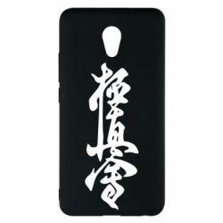 Чехол для Meizu M5 Note Иероглиф - FatLine