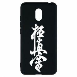 Чехол для Meizu M6 Иероглиф - FatLine