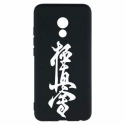 Чехол для Meizu Pro 6 Иероглиф - FatLine