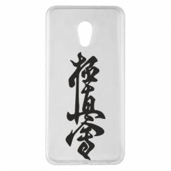 Чехол для Meizu Pro 6 Plus Иероглиф - FatLine