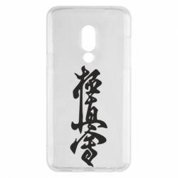 Чехол для Meizu 15 Иероглиф - FatLine