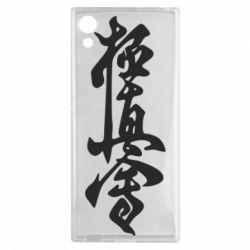 Чехол для Sony Xperia XA1 Иероглиф - FatLine