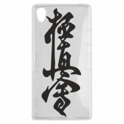 Чехол для Sony Xperia Z1 Иероглиф - FatLine