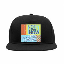 Снепбек If not now then when?