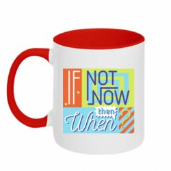 Кружка двухцветная 320ml If not now then when?