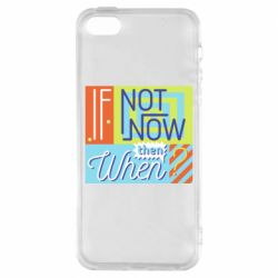 Чехол для iPhone5/5S/SE If not now then when?