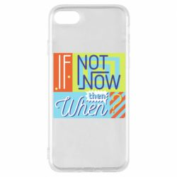Чехол для iPhone 8 If not now then when?