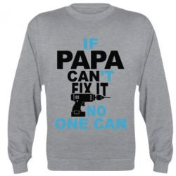 Реглан If papa can't fix it, no one can