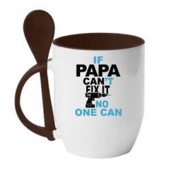 Кружка с керамической ложкой If papa can't fix it, no one can