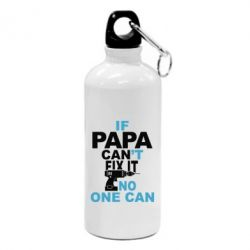 Фляга If papa can't fix it, no one can