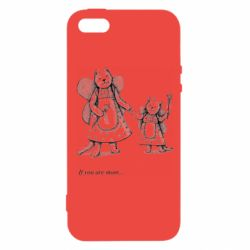 Чехол для iPhone5/5S/SE If you are mom text