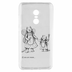 Чехол для Xiaomi Redmi Note 4 If you are mom text