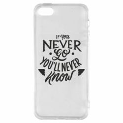 Чохол для iphone 5/5S/SE If you never go you'll never know